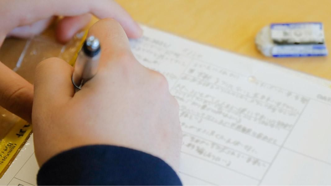 入学資格と出願書類